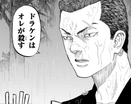 東京卍リベンジャーズ】19話のネタバレ キヨマサがドラケンに復讐!? マンガノジカン