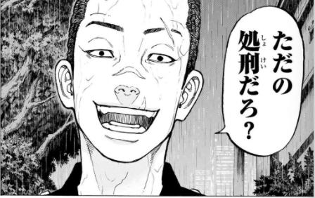 東京卍リベンジャーズ】25話のネタバレ タケミチがキヨマサとのタイマンを制す!? マンガノジカン